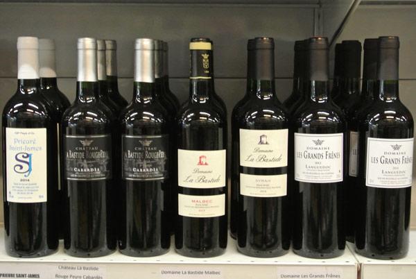 Vins Locaux